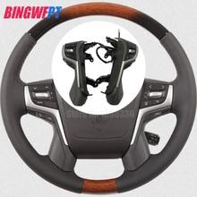 New Steering Wheel Audio Control Button For Toyota Lander Cruiser 2016- For Lander Cruier Prado 2018-