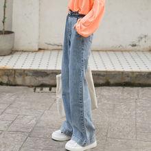 Брюки с широкими штанинами Для женщин эластичной талией джинсы