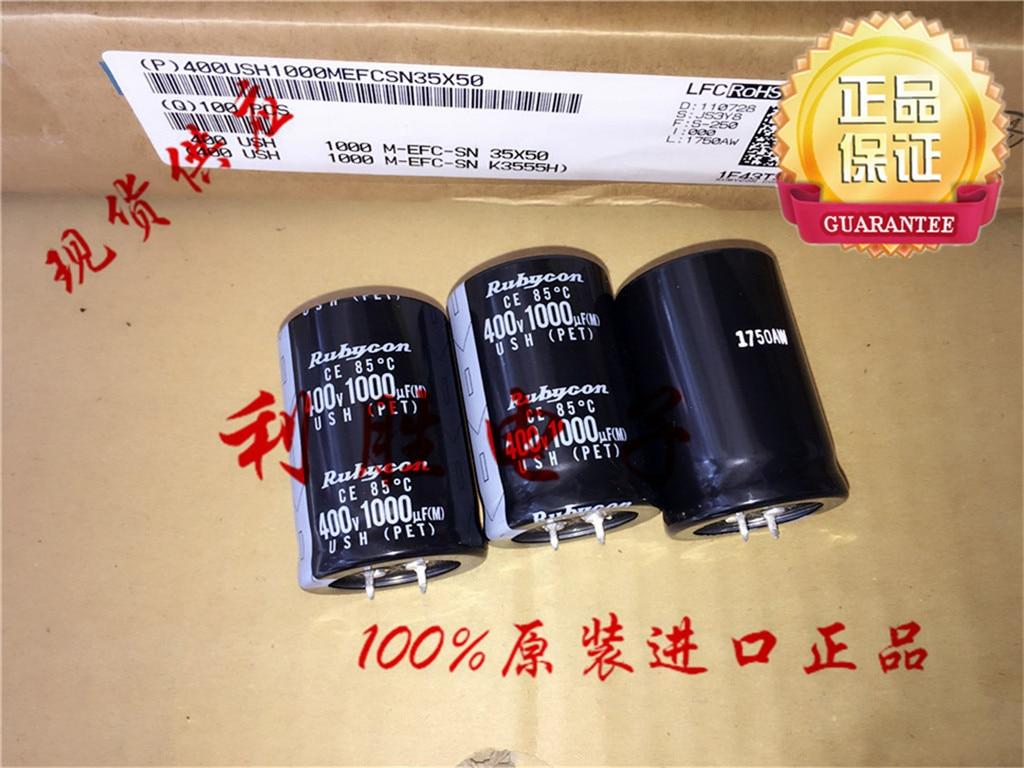 2PCS 1000UF 400V Japan Rubycon Electrolytic Capacitor 400V 1000UF 35X50 Ush 85 Degrees Free Shipping
