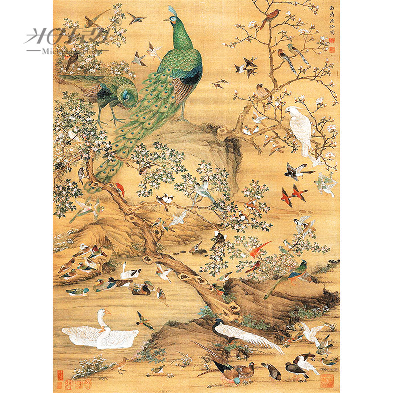 Michelangelo Wooden Jigsaw Puzzle 500 Piece Chinese Old Master Shen Quan Masterpiece Bird Painting Art Kid Educational Toy Decor
