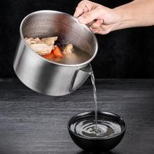 Горячая нержавеющая сталь суповое масло смазочный сепаратор ситечко чаша кухонный инструмент для приготовления пищи