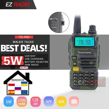 Atualizar 5w quansheng UV-R50-2 móvel walkie talkie vhf uhf dupla banda de rádio camuflagem UV-R50-1 uv série r50 Uv-5r tg-uv2 uvr50