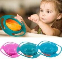Универсальная Гироскопическая тренировочная чаша, практичный дизайн, детский вращающийся баланс, новинка, 360 градусов, вращающаяся, непроливающаяся, детская посуда для кормления