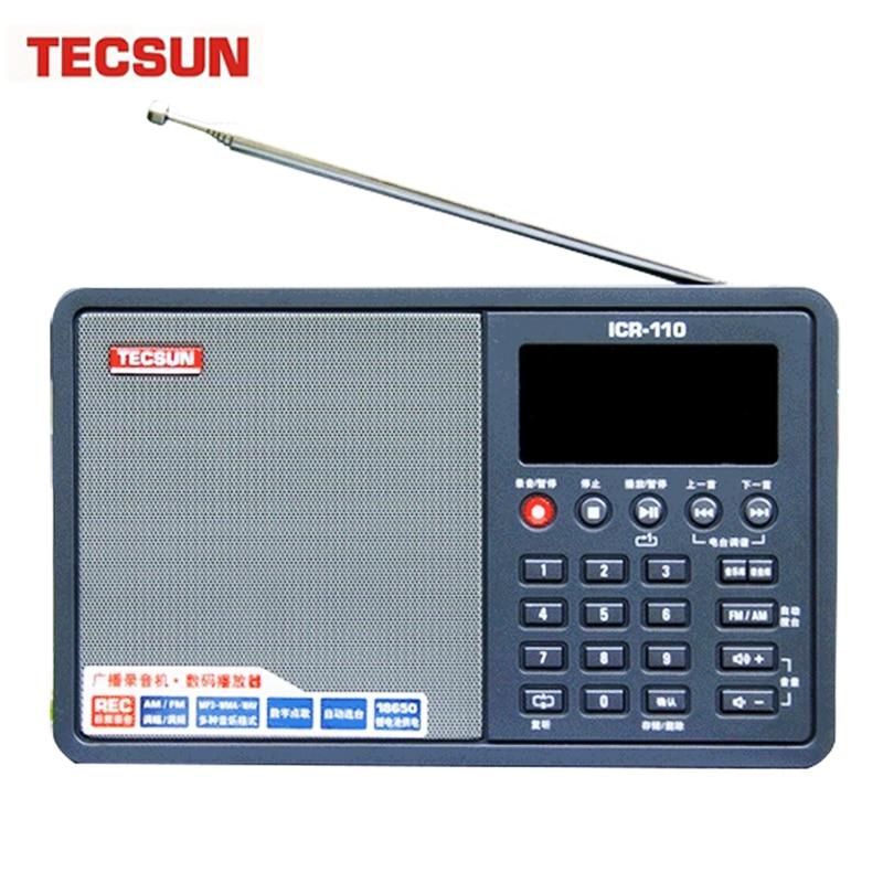 Tecsun ICR 110 ICR110 AM FM Radio Portable haut parleur enregistreur vocal WAV WMV Mp3 TF lecteur Audio numérique |