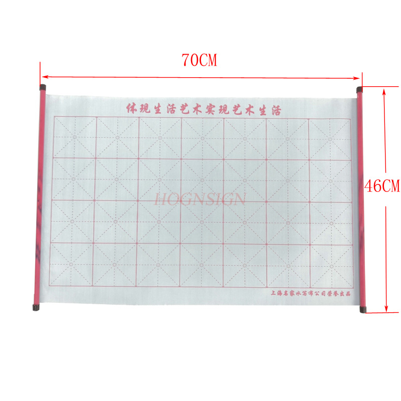 Students present Magic Water Writing Cloth Reusable Washable Reel Thicken Gridded Notebook Mat Use Ink Practicing Chinese