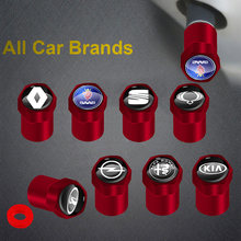 4 шт красные Металлические колпачки для клапанов автомобильных