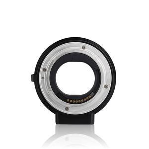 Image 3 - Meike MK C AF4 AF Auto Focus Lens Adapter Ring for EOS M mount Mirrorless Camera to EF S Lens to EF Mount Camera Lennings