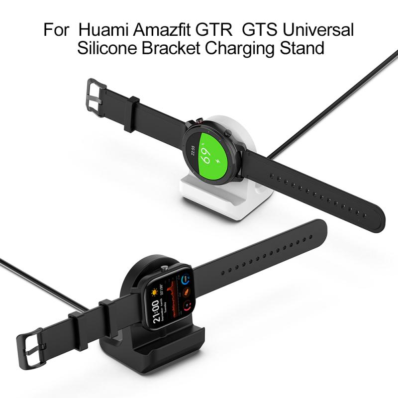 Replacement USB Date Charing Cable Cord Line For Huami Amazfit GTR/GTS Silicone Magnetic Bracket Charging Stand Holder Support