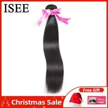 ISEE волосы малазийские прямые волосы пряди Remy человеческие волосы для наращивания натуральный цвет 3/4 пряди прямые волосы ткет