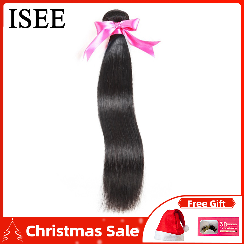 ISEE HAIR Malaysian Straight Hair Bundles 100% Remy Human Hair Extension Natural Color Thick 3/4 Bundles Straight Hair Weaves