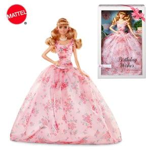 Mattel Genuine Barbie Doll Bar