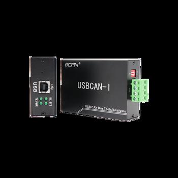 USB CAN bus analyzer Data debug card Car debugging analysis J1939 Single channel CAN bus adapter debugging of core module