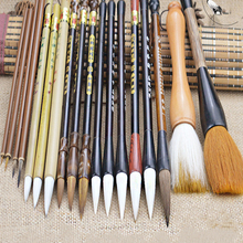 Hook-Line-Pen Painting-Supplies Hair-Brush Chinese-Calligraphy-Brush-Set Wolf School-Art