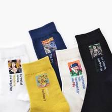 Calcetines pintando mujer Casual Van Gogh algodón pintura Vintage abstracto calcetines de arte novedad patrón mujeres tobillo Kawaii Harajuku