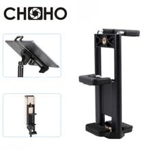 Phone Holder Tripod Stand 1/4 inch Screw Hole vertical Selfie Stick Big Clip Online Show Ac