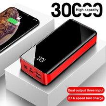 30000 мАч Мобильная мощность большая емкость портативная двухсторонняя Быстрая зарядка для Apple huawei Xiaomi мобильный телефон Универсальная Мобильная мощность
