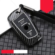 2020 цинковый сплав силиконовый чехол для ключей от машины крышка