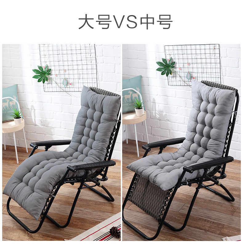 H9bb90fc6ae914849b03fa4684aa67c35c Solid Color Cushion Soft Comfortable office Chair seat cushions Reclining chair cushion Long cushion Various sizes are available