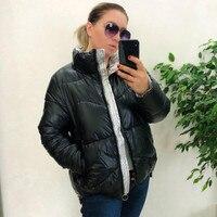 Блестящая стеганая куртка Цена 1510 руб. ($19.55) | 57 заказов Посмотреть