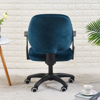 Velvet Chair Cover For Office Armchair 4 Chair And Sofa Covers
