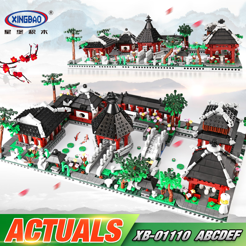 DHL XINGBAO 01110 Chinese Building Series The 6 in 1 Chinese Suzhou Garden Model Set Building