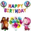 Надувные шары в виде медведя для девочек, аксессуары для вечерние, Мультяшные тематические шары на день рождения, баннер, украшение для буду...
