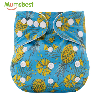 Mumsbest 2020 Washable Baby Cloth Diaper pocket Waterproof Cartoon Owl Baby Diapers Reusable Cloth Nappy