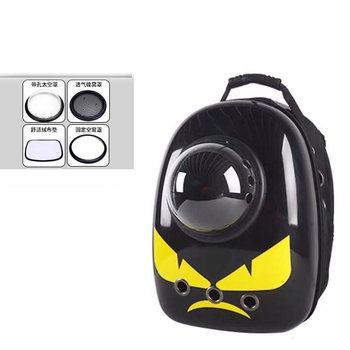 14 colors New Capsule Pet Bag Backpack Breathable Space Pet Backpack Sac De Transport Pour Chat Waterproof Traveler Knapsack - Color 10