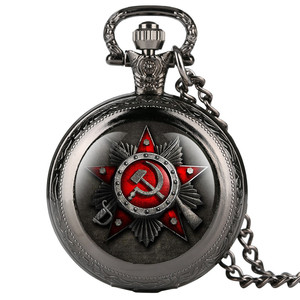 Order of the Great Patriotic War Souvenir Quartz Pocket Watch Necklace Chain Pendant Clock Gifts