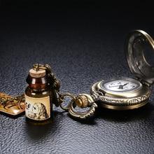 2020 Retro Style Men and Women Pocket Watch Bronze Dial Chinese Nostalgic Necklace Key Pendant Wishing Bottle