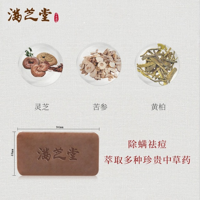 MANZHITANG Natural Formula Removing Mites  Acne Treat ment Soap for acne 20g 2