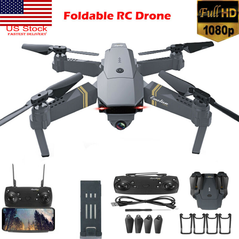 E58 Foldable Drone RC Quadcopter 1080P 5.0MP Camera 2.4GHz WIFI FPV Headless Aircraft Portable Aerial Photography Aircraft