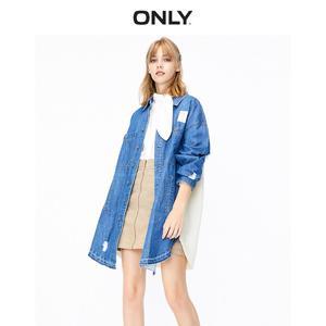 Только Женская свободная джинсовая рубашка средней длины с длинными рукавами и рваными вставками   119362503