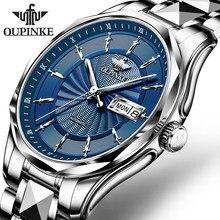 OUPINKE haut de gamme marque de luxe mode saphir miroir automatique mécanique hommes montre-bracelet étanche en acier tungstène bracelet de montre hommes Gi