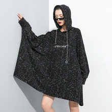 Women Oversized Bat Long Sleeve Loose Casual Hooded Sweatshirt Cloak Female Punk Gothic Streetwear Hip Hop Plus Size Hoodie(China)