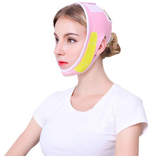Face V-Line Shaper Lifting Mask Facial Cheek Chin Slimming Bandage Belt Strap