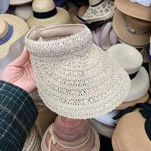 Fashion woven straw hat women's solid color big brim sun