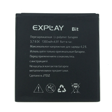NEW Original 1350mAh Bit battery for EXPLAY Bit High Quality Battery+Tracking Number
