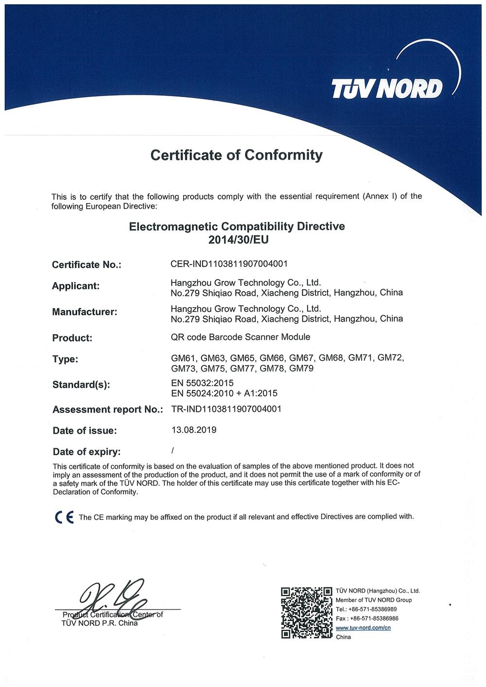 城章-扫描模块-CE证书