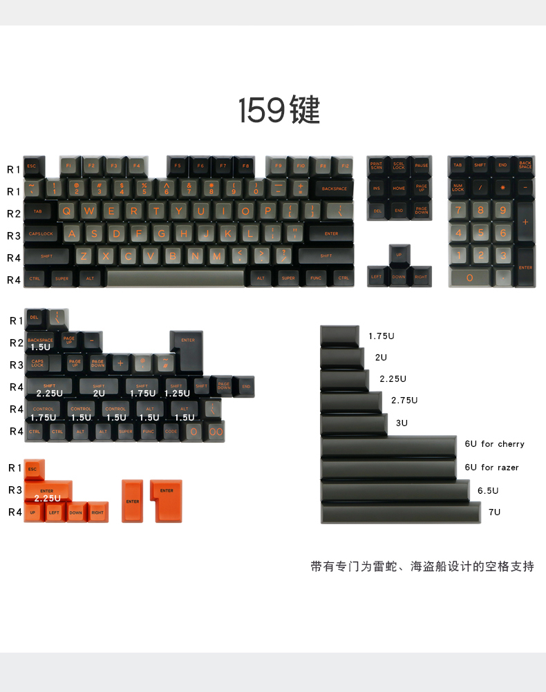 SA <font><b>keycaps</b></font> ABS Doubleshot 159keys Dolch for mechanical keyboard <font><b>64</b></font> keyboard 75 mini 84 96 key image