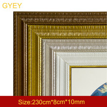 TV Background Wall Border Decorative Strips Stickers Skirting Waist Line Self-adhesive Skirting Wall Stickers Soft Lines(China)