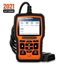 Nuovo FOXWELL NT510 Elite OBD2 OBD Scanner sistema completo SAS BRT DPF bidirezionale Test attivo lettore di codice strumento diagnostico per Auto