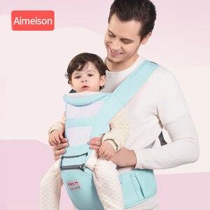 newborn baby carrier brand bab
