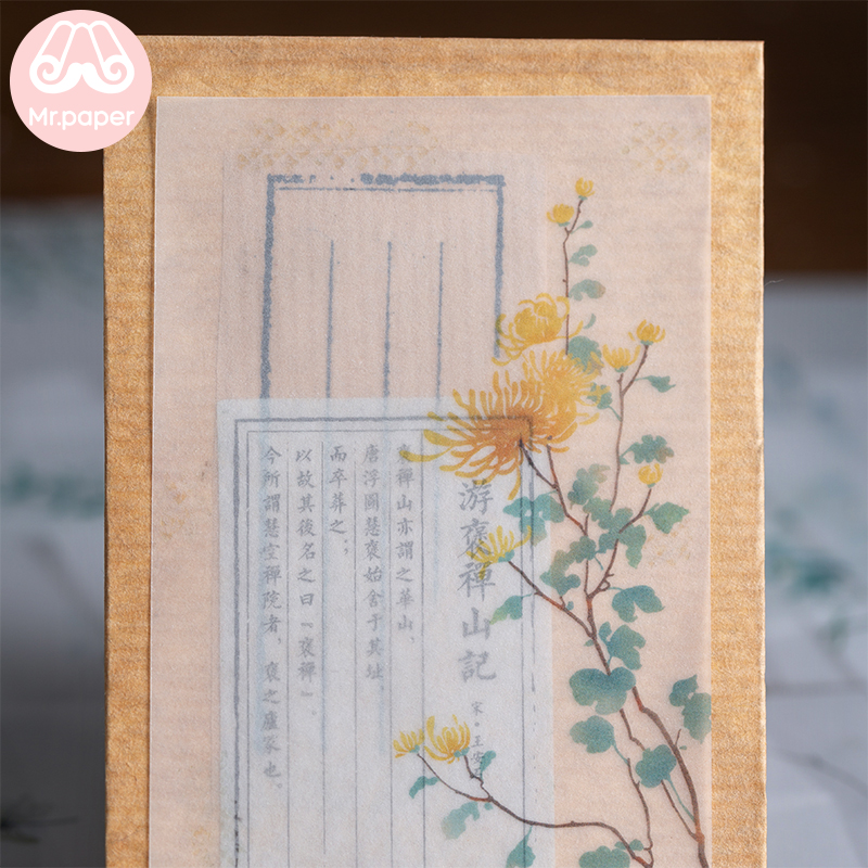 Mr paper 30 Pcs Creative Chinoiserie Artsy Leaves Writing Note Plants Flowers Memo Pads Transparent Paper Loose Leaf Paper 6
