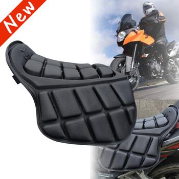 Poduszka powietrzna motocykl fajne pokrycie siedzenia mata chroniąca przed słońcem mata elektryczna nadmuchiwana poduszka powietrzna dekompresyjna tanie i dobre opinie CN (pochodzenie) TPU + LYCRA