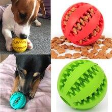 Игрушка для собак эластичный резиновый мяч утечки интерактивная
