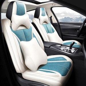 Кожаный чехол для автомобильного сиденья, универсальный чехол для Hyundai santa fe i10 i20 i30 i40 ix35 sonata kona h-1 hb20s solaris
