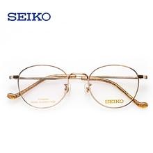 SEIKO круглые очки из чистого титана, оправа для женщин, оптические очки, очки для близорукости, прогрессивные HC3021 Rx-able