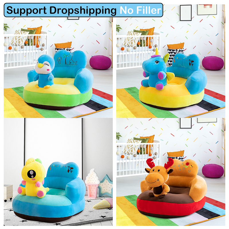 Baby Seats Sofa Support Cover Infant Learning To Sit Chair Seat Skin For Toddler Feeding Chair Cradle Nest Puff No Filler