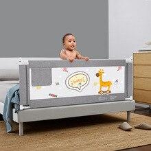 Универсальное Детское ограждение для кровати анти-падение вертикального подъема кровати рельсы Детские ударопрочный защитный забор кровати